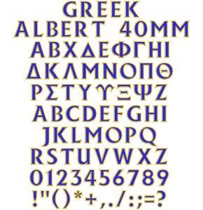 greek albert 2 color esa font icon
