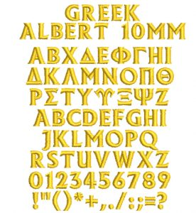 greek albert 10mm esa font icon