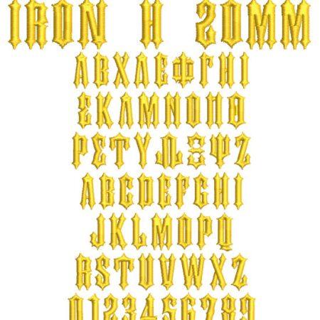 greek iron h esa font icon