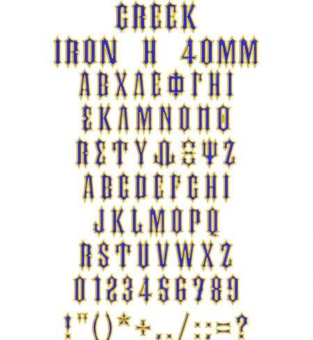 greek Iron H 40mm icon