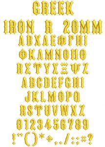 greek iron R 20mm esa font icon