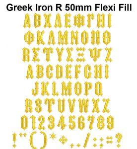 greek iron r 50mm flexi fill esa font icon